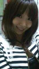 明日香 公式ブログ/雨だす 画像1