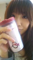 明日香 公式ブログ/ぉ昼さん 画像1