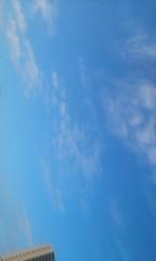 明日香 公式ブログ/ぉはょぉござぃま青空 画像1