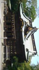 明日香 公式ブログ/静岡巡り 画像1