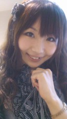 明日香 公式ブログ/ただいまぁ〜 画像1