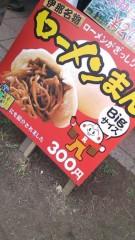 明日香 公式ブログ/長野旅 画像1