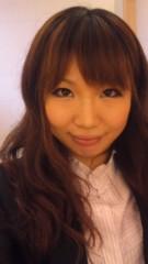 明日香 公式ブログ/雨(>_<) 画像2