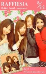 明日香 公式ブログ/こんばんわ 画像1