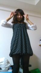 明日香 公式ブログ/ぉ風呂入ってきます(o^-^o) 画像2