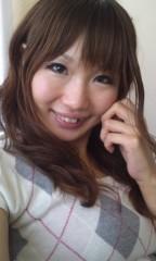 明日香 公式ブログ/秋晴れ 画像1