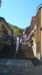 明日香 公式ブログ/伊香保温泉の階段 画像2