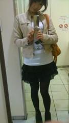 明日香 公式ブログ/春春 画像2