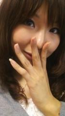 明日香 公式ブログ/きゃぁ〜(/∀\*) 画像1