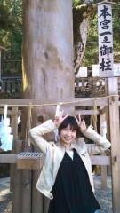 明日香 公式ブログ/昼休憩タイム 画像1