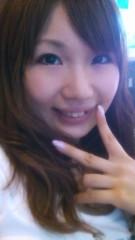 明日香 公式ブログ/はひ〜p(´⌒`q) 画像1