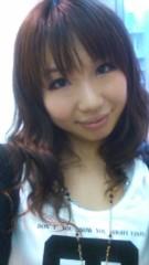 明日香 公式ブログ/休憩中 画像1