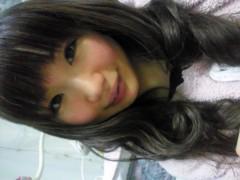 明日香 公式ブログ/鬼だって外は寒い 画像2