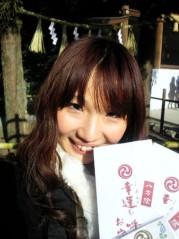 明日香 公式ブログ/ジモカワからのお年玉!?プレゼント企画!のお知らせ 画像1