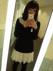 明日香 公式ブログ/A  HAPPY NEW   YeaR 画像1