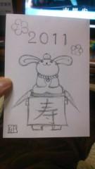 明日香 公式ブログ/ウサギを書くでぁります 画像1