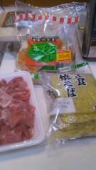 明日香 公式ブログ/夕飯作るでぁります(`∇´ゞ 画像1