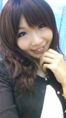 明日香 公式ブログ/ぉ風呂入ってきまふ(o^∀^o) 画像1