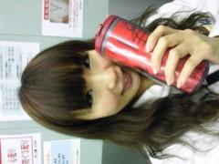 明日香 公式ブログ/遅いお昼休憩(*゜▽゜)ノ 画像1