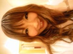 明日香 公式ブログ/帰りハプニング 画像2