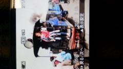 北ともみ 公式ブログ/懐かしの旅行4 画像1