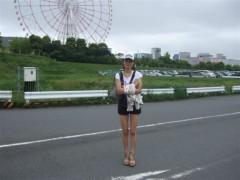 北ともみ 公式ブログ/懐かしの 画像2