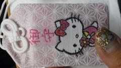 北ともみ 公式ブログ/2012-01-18 14:12:59 画像1