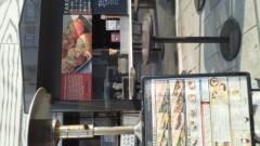 北ともみ 公式ブログ/2012-02-02 15:55:16 画像2