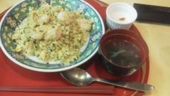 北ともみ 公式ブログ/お昼ー(^3^)/ 画像1