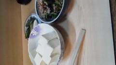 北ともみ 公式ブログ/オジサン的夕食 画像3