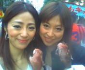 北ともみ 公式ブログ/2012-01-29 09:20:22 画像1