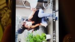 北ともみ 公式ブログ/これ 画像1