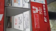 北ともみ 公式ブログ/お手紙お返事☆ 画像3
