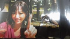 北ともみ 公式ブログ/2012-01-25 13:56:19 画像2
