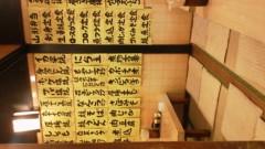 北ともみ 公式ブログ/オジサン食 画像2