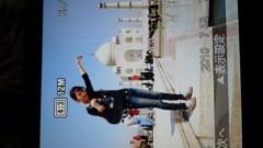 北ともみ 公式ブログ/懐かしの旅行3 画像3