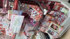 北ともみ 公式ブログ/今日はKIDDY LAND へ 画像3