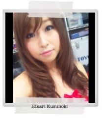 楠木ひかり 公式ブログ/◎ ポカポカ。 画像2