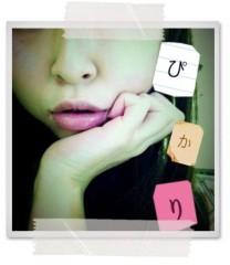 楠木ひかり 公式ブログ/◎ かなしいお知らせ(笑) 画像1