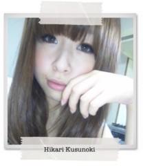 楠木ひかり 公式ブログ/◎ ご無沙汰。 画像1