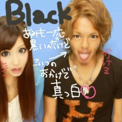 佐藤亜美 公式ブログ/おともだちだよ?笑 画像2