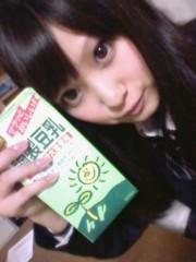 佐藤亜美 公式ブログ/とーにゅう! 画像1