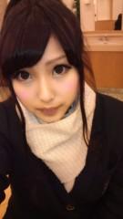 佐藤亜美 公式ブログ/肌のおていれ 画像3