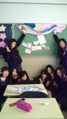 佐藤亜美 公式ブログ/今日は友達の 画像3