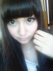 佐藤亜美 公式ブログ/いってきまぁあ 画像1