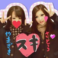 佐藤亜美 公式ブログ/ちゃっす☆ 画像1