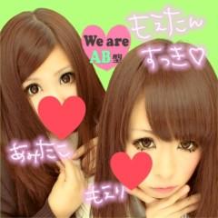 佐藤亜美 公式ブログ/みなさんごめんなさい 画像3