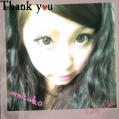 佐藤亜美 公式ブログ/iPhoneの 画像1