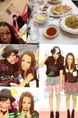 佐藤亜美 公式ブログ/あいさつ! 画像2