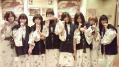 佐藤亜美 公式ブログ/卒業旅行(* ´∀`*) 画像3